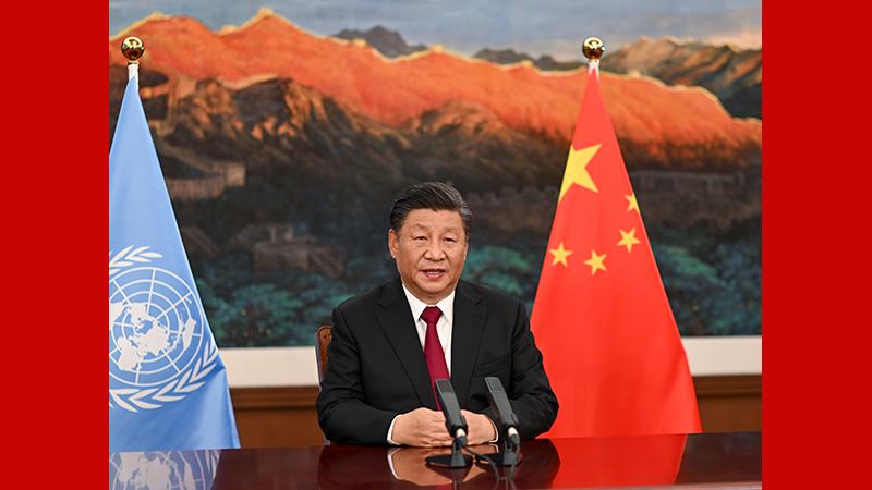 (COP15) Xi pide esfuerzos conjuntos para desarrollo de alta calidad de humanidad