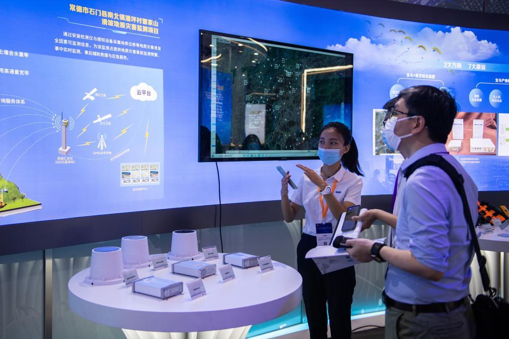 Se celebra la I Cumbre Internacional sobre Aplicaciones del BDS en Changsha, Hunan