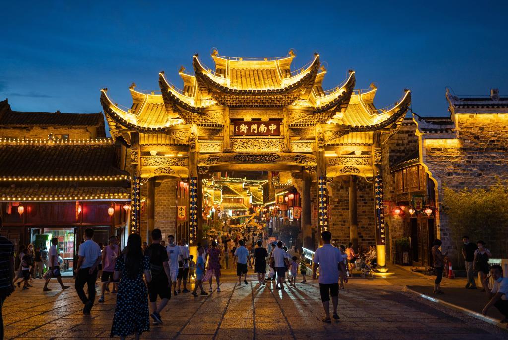 Guizhou: Zona Turística Histórica y Cultural de Zhongnanmen