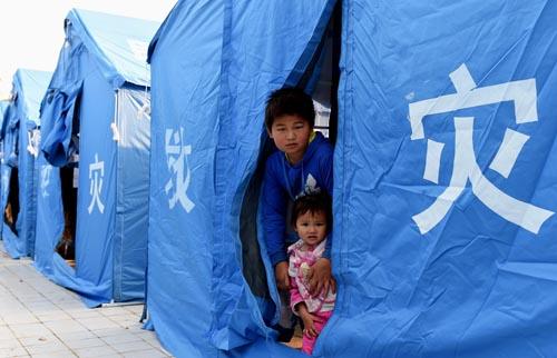 Terremoto de 5,5 grados deja 32 heridos en suroeste de China